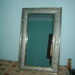 Miroir en métal